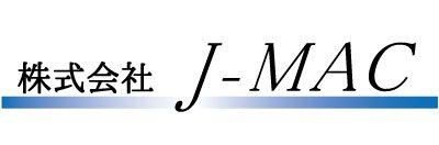 株式会社 J-MAC